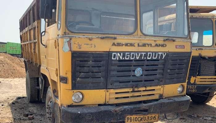 used LPT 1613 Price used ashok leyland trucks in mohali punjab used ashok leyland 1613 tipper for sale he 1586 1558156823.webp
