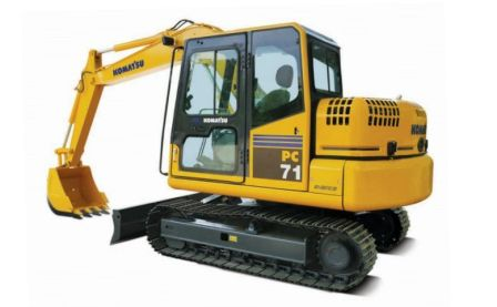 Komatsu PC71 Mini Excavator Price, Specification Reviews