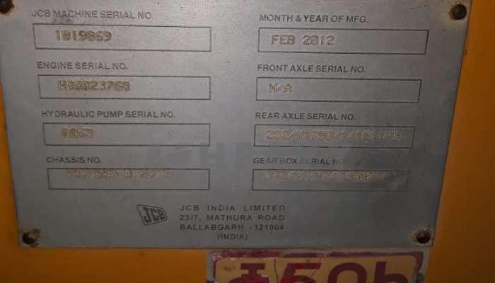 used jcb backhoe loader in bhuj gujarat jcb 3dx for sale he 2012 1457 heavyequipments_1551847706.png